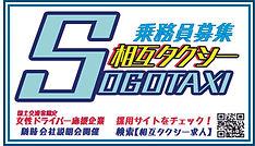 ガンダム風 CMYK.jpg