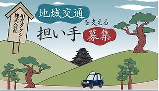 江戸風1.png