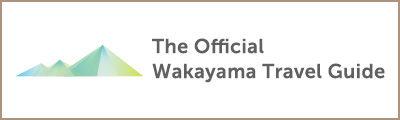 visit wakayama.jpg