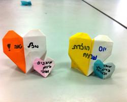 לבבות בשני צבעים מאוריגמי