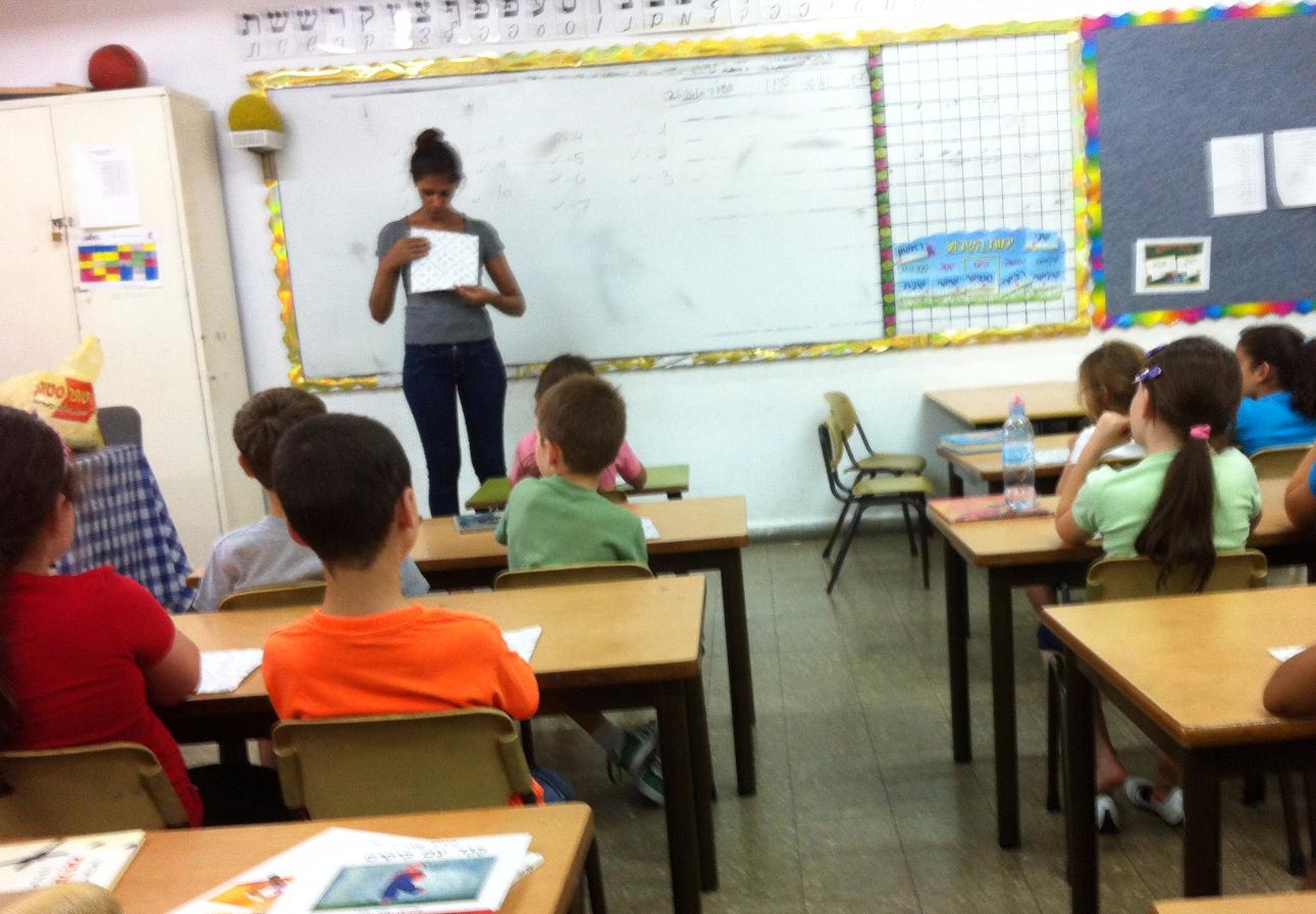 אוריגמי בבתי הספר