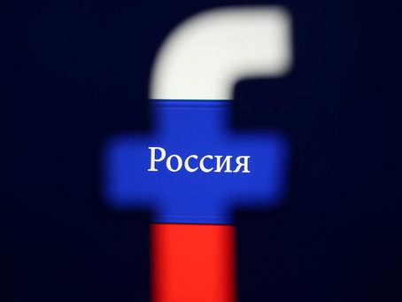 Putting Russia's Social Media Interference into Perspective