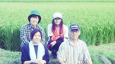 人と農の未来を明るくをコンセプトにお米を育てています