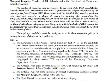 Directorate of Elementary Education (DEE), Assam Recruitment 2020 - 5043 Teacher Vacancies