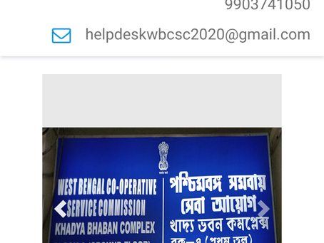 West Bengal Cooperative Service Commission (WBCSC) Recruitment 2020: AGM, Manager & Various Posts