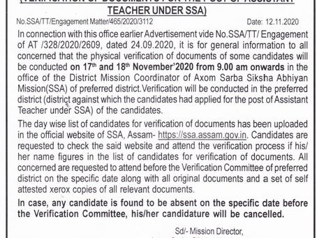 Sarva Siksha Abhiyan Assam 2020- Primary Teacher DV Dates Announced