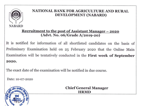 National Bank for Agriculture and Rural Development (NABARD) Assistant Manager Mains Date Announced