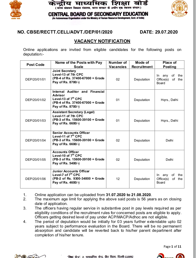 Central Board of Secondary Education (CBSE), Delhi Recruitment 2020 - Various Officers Post