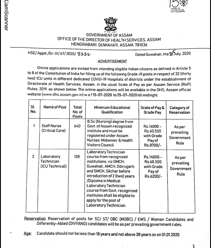 Directorate of Health Services (DHS), Assam Recruitment 2020 - 768 Staff Nurse and Lab Technician Posts