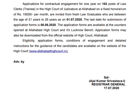 Allahabad High Court Recruitment 2020 -102 Law Clerk (Trainee) Vacancies. Online Application Started