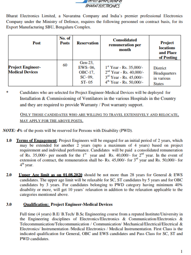 Bharat Electronics Limited (BEL) Recruitment 2020 - Project Engineer - Medical Devices Vacancies
