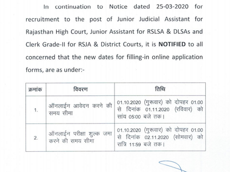 Rajasthan High Court Recruitment 2020 - Jr Judicial Assistant, Jr Assistant, Clerk Group II Posts