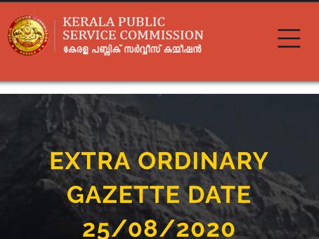 Kerala Public Service Commission (KPSC) Recruitment 2020 - Various Vacancies