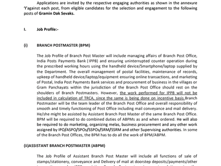 Delhi Postal Circle Recruitment 2021: 233 Vacancies