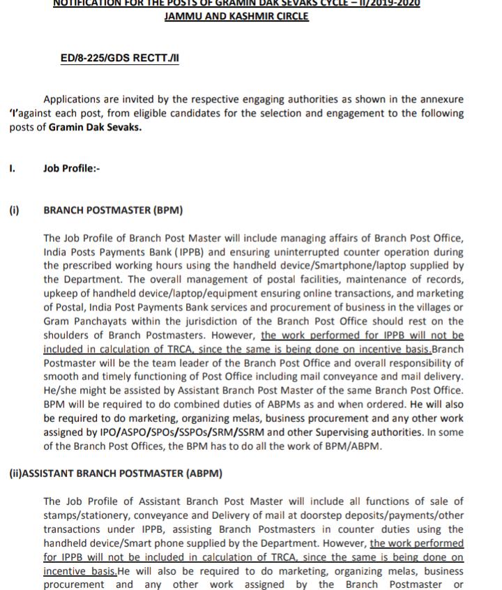 Jammu and Kashmir Postal Circle Recruitment 2020 - 442 Posts