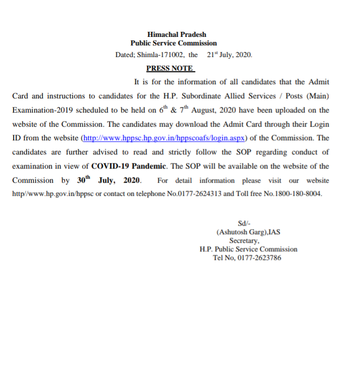 Himachal Pradesh Public Service Commission (HPPSC) - Subordinate Allied Services Mains Exam Admit Card Released