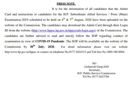 HP Public Service Commission (HPPSC) - Subordinate Allied Services Mains Exam Admit Card Released