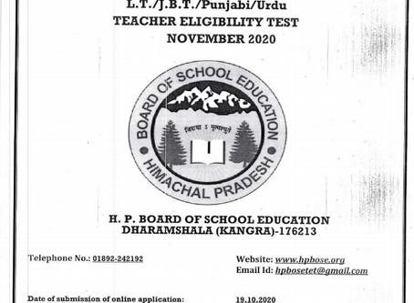 Himachal Pradesh (HP) TET 2020: Online Application Started