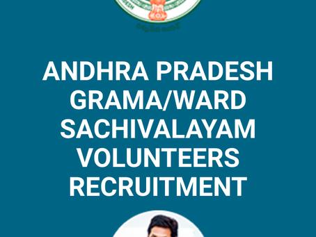 Andhra Pradesh (AP) Grama/ Ward Volunteer Recruitment 2020:  1359 Volunteer Posts