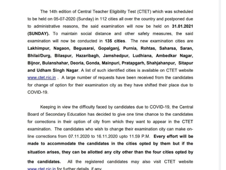 CTET Exam 2020: Date Announced, Check Now