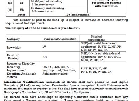 Tripura Public Service Commission (TPSC) Recruitment 2020: Personal Assistant Vacancies