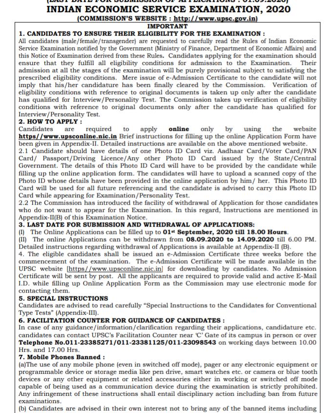 UPSC Indian Economic Service (IES) Exam 2020 - Online Registration Started