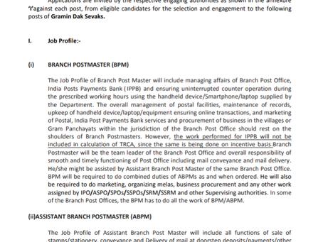 Tamil Nadu (TN) Postal Circle Recruitment 2020- 3162 BPM, ABPM and GDS Vacancies