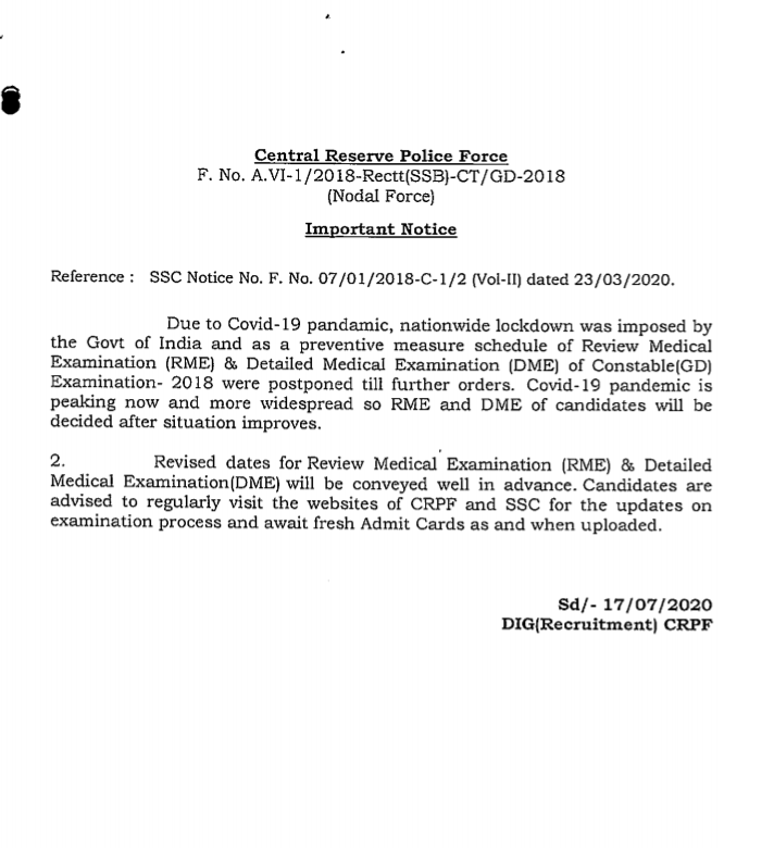 Staff Selection Commission (SSC) Recruitment -RME & DME of Constable GD -2018 of CRPF Postponed