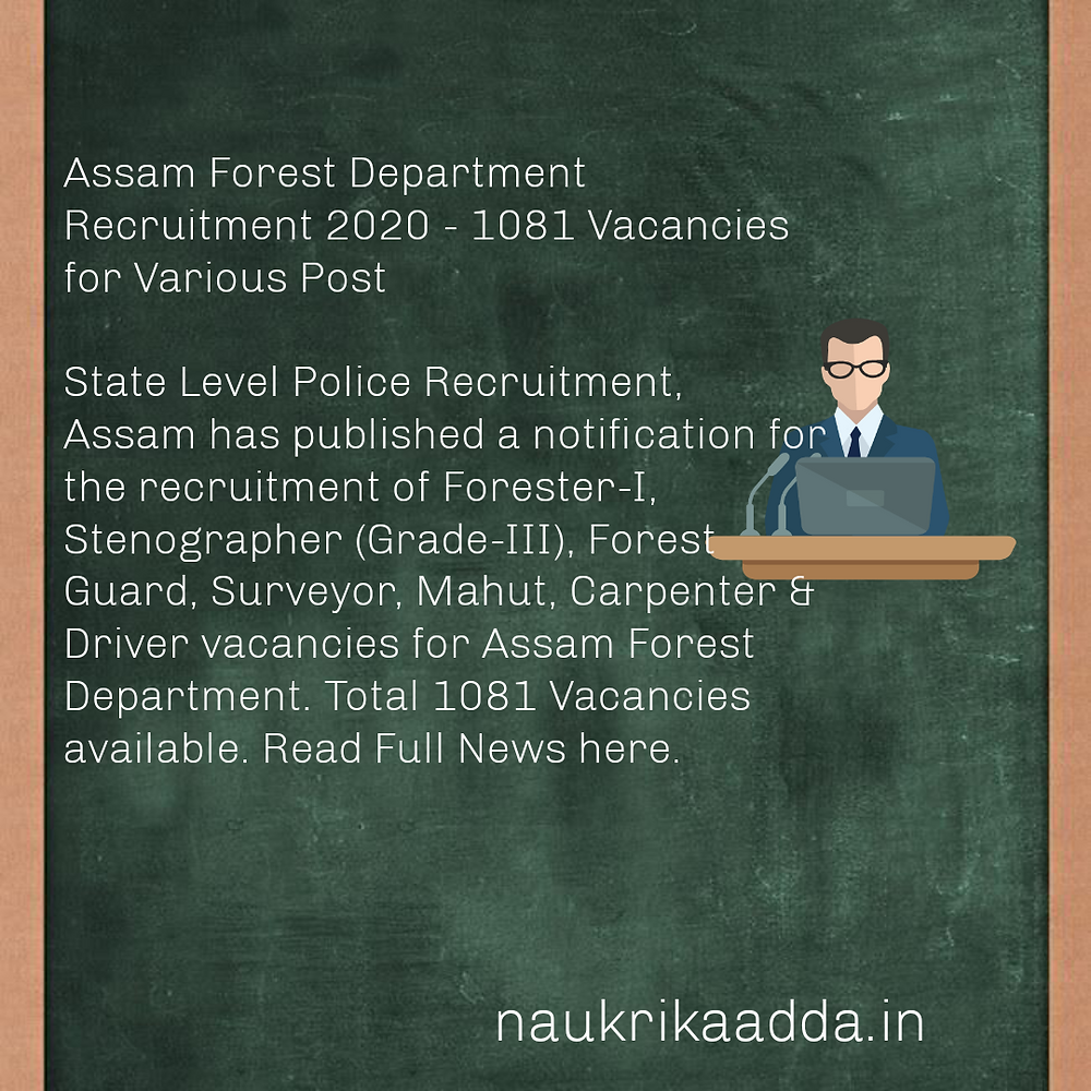 Assam State Government Job