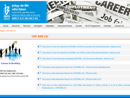 Institute of Banking Personnel Selection (IBPS) CRB RRB VIII Reserved List Declared