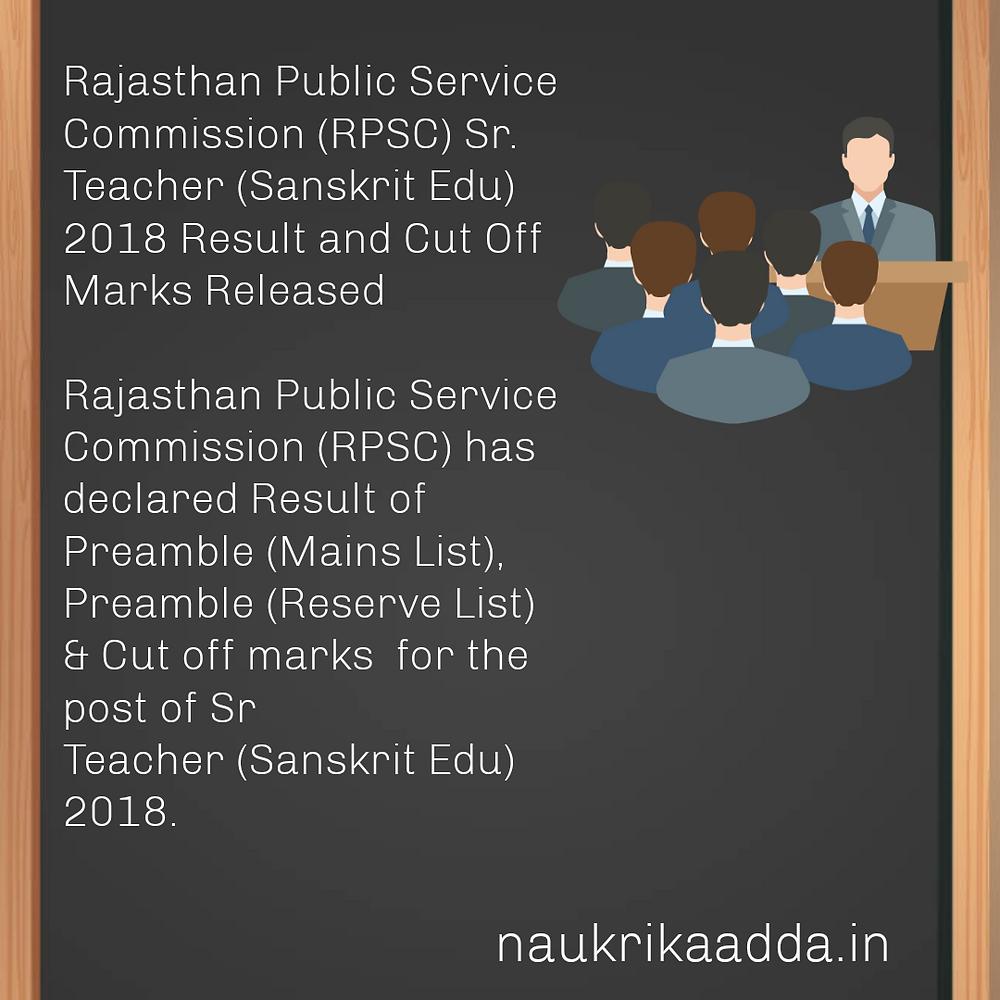 RPSC Sr Teacher Sanskrit Edu Result