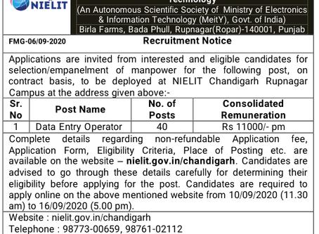 NIELIT Chandigarh, Recruitment 2020: Data Entry Operator (DEO) Post