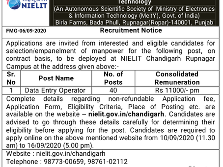 NIELIT Chandigarh, Recruitment 2020: Data Entry Operator (DEO) Post