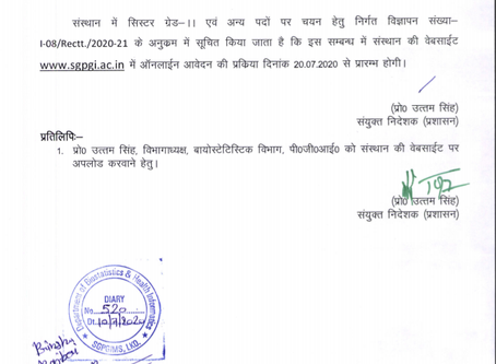 SGPGIMS Lucknow Recruitment 2020 - 825 Sister, Medical Lab Technologist, Driver and Other Posts.