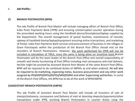 Jharkhand Post Office Recruitment 2020: 1118 Vacancies