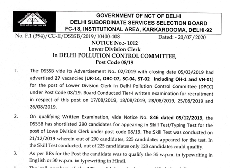Delhi Subordinate Services Selection Board (DSSSB) 2019 - Lower Division Clerk Results Announced
