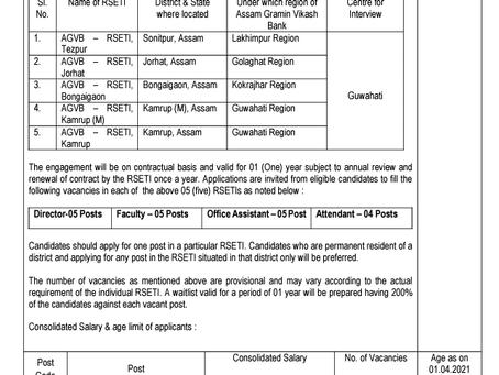 Assam Gramin Vikash Bank (AGVB) Recruitment 2021