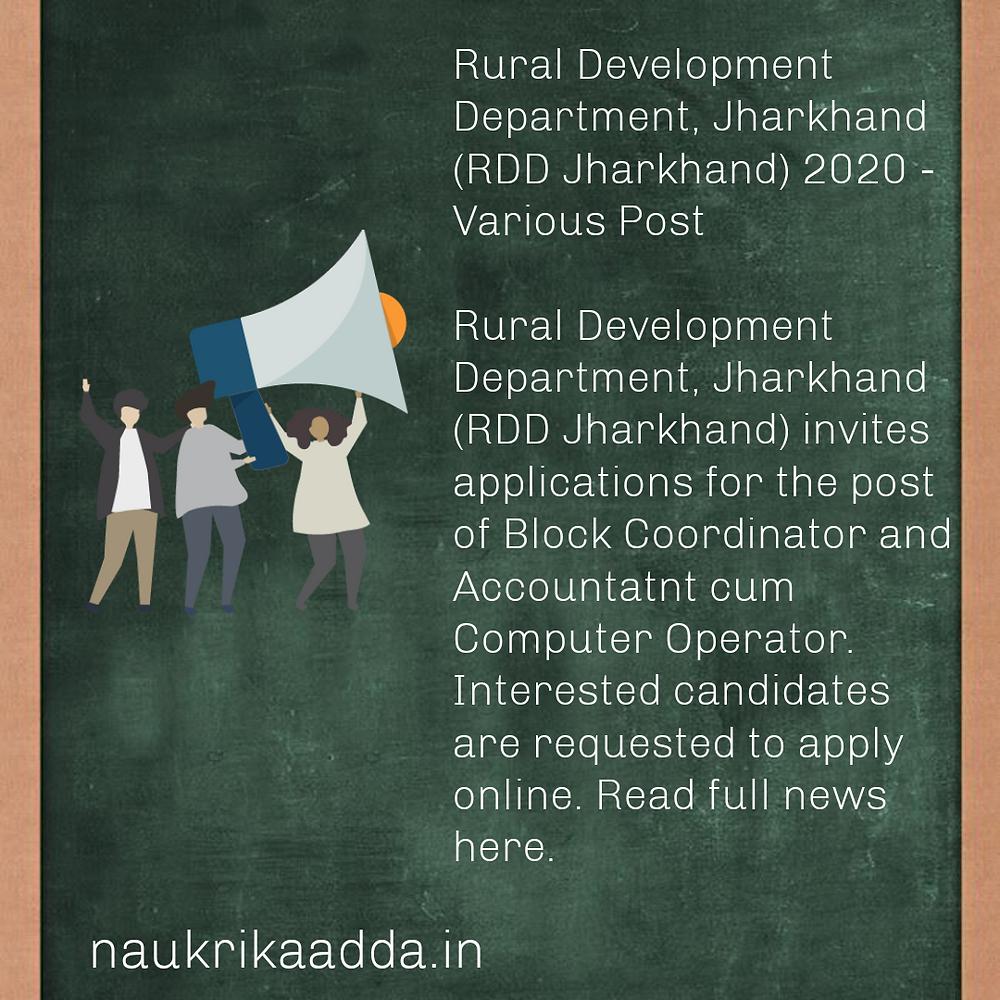 Rural development department Jharkhand Recruitment 2020