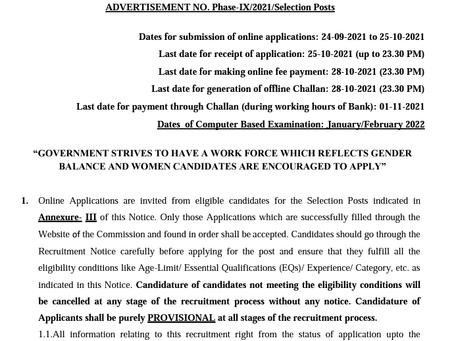 SSC Selection Post Recruitment 2021: 3000+ Vacancies