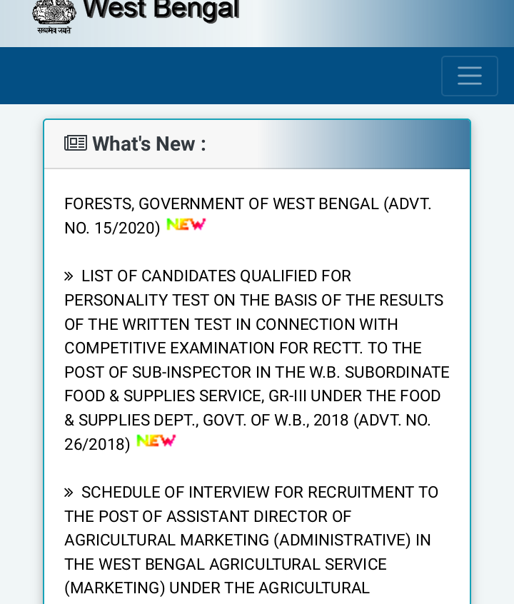 West Bengal Public Service Commission (WBPSC) SI Results 2019- Check Now