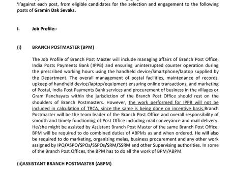 Uttarakhand Postal Circle Recruitment 2021: 581 Vacancies