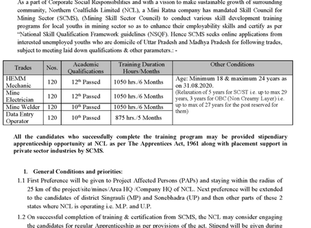 NLC Skill Development Training 2020: Fresher Cum Apprentice