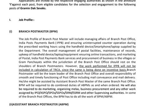 West Bengal Postal Circle Recruitment 2021: 2357 Vacancies