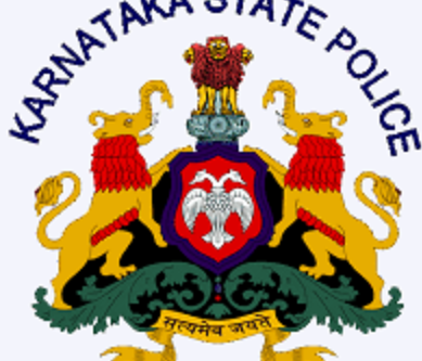 Karnataka State Police Recruitment 2020 - Civil Police Constable Posts Results Announced. Check Now