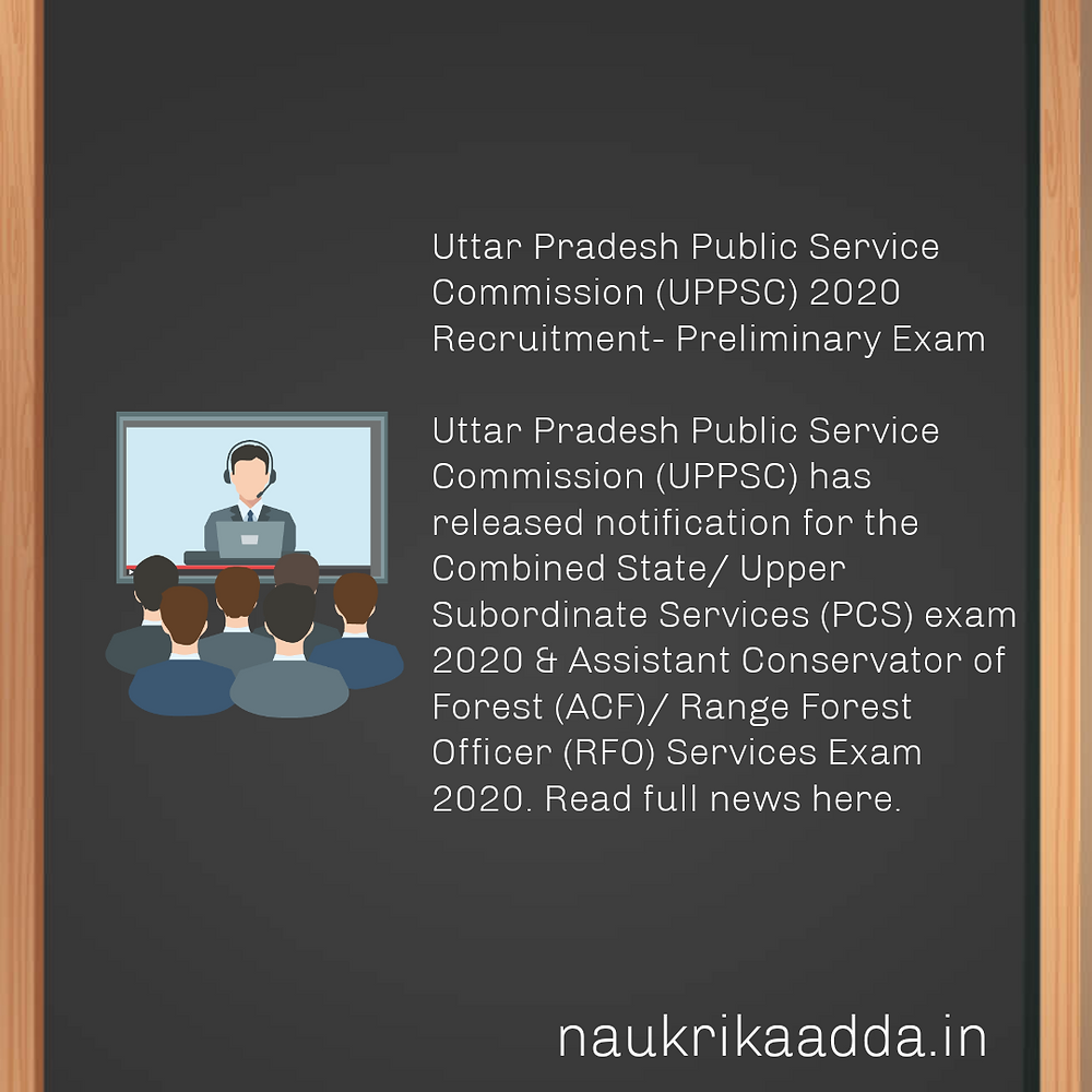 UP State Government Job