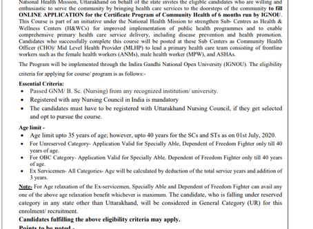 Uttarakhand NHM - Community Health Officer (CHO) & Mid Level Health Provider (MLHP) Course 2020