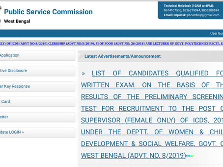 West Bengal Public Service Commission (WBPSC) Supervisor (Female) Pre Exam 2019 Announced