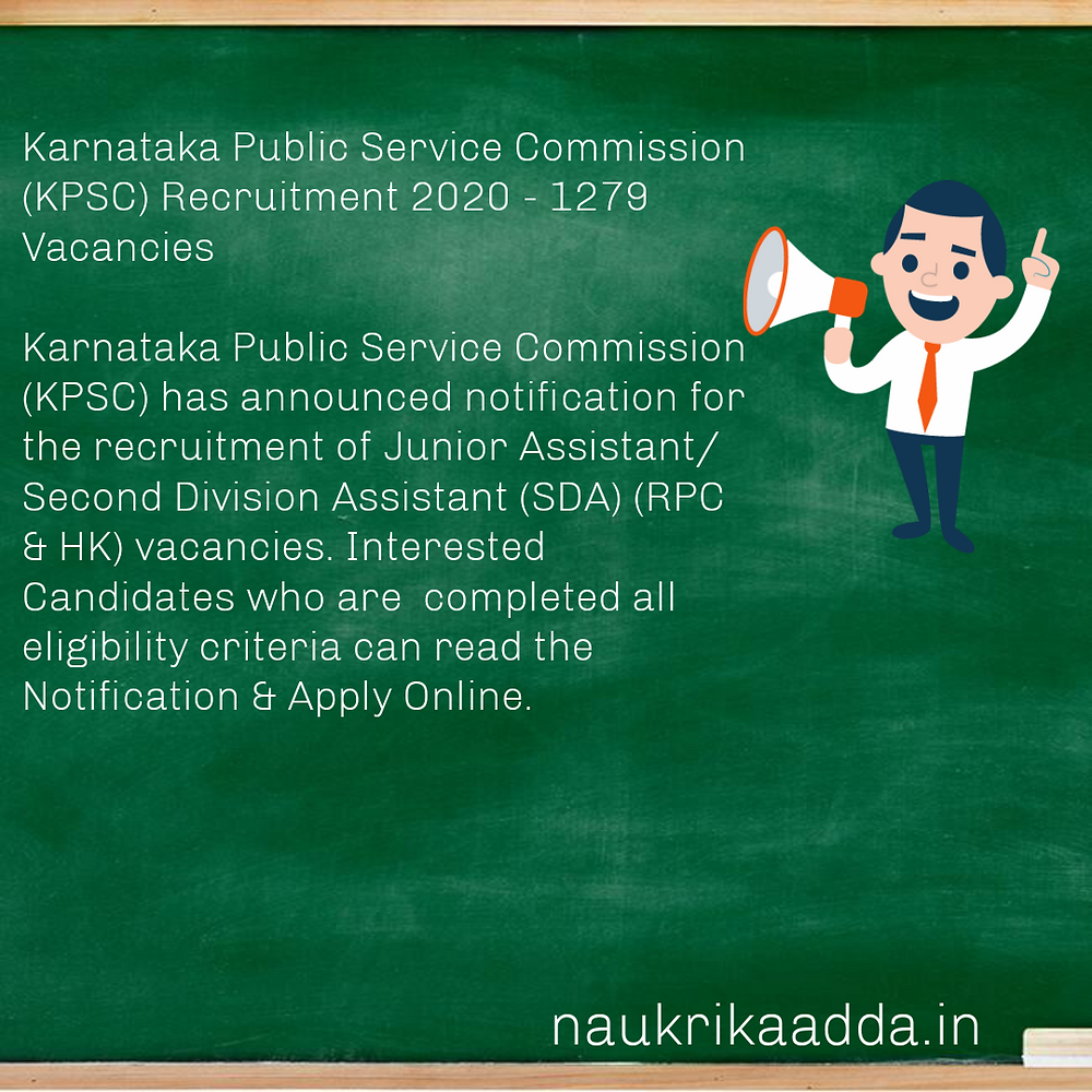 Karnataka State Government Job