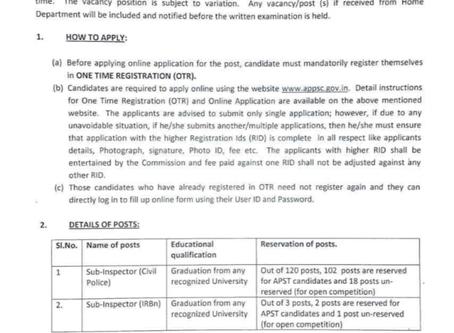 Arunachal Pradesh Public Service Commission (PSC) Police Recruitment 2020