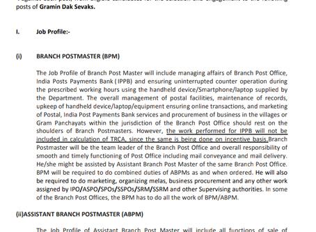 Odisha Postal Circle Recruitment 2020: 2060 BPM, ABPM and GDS Vacancies